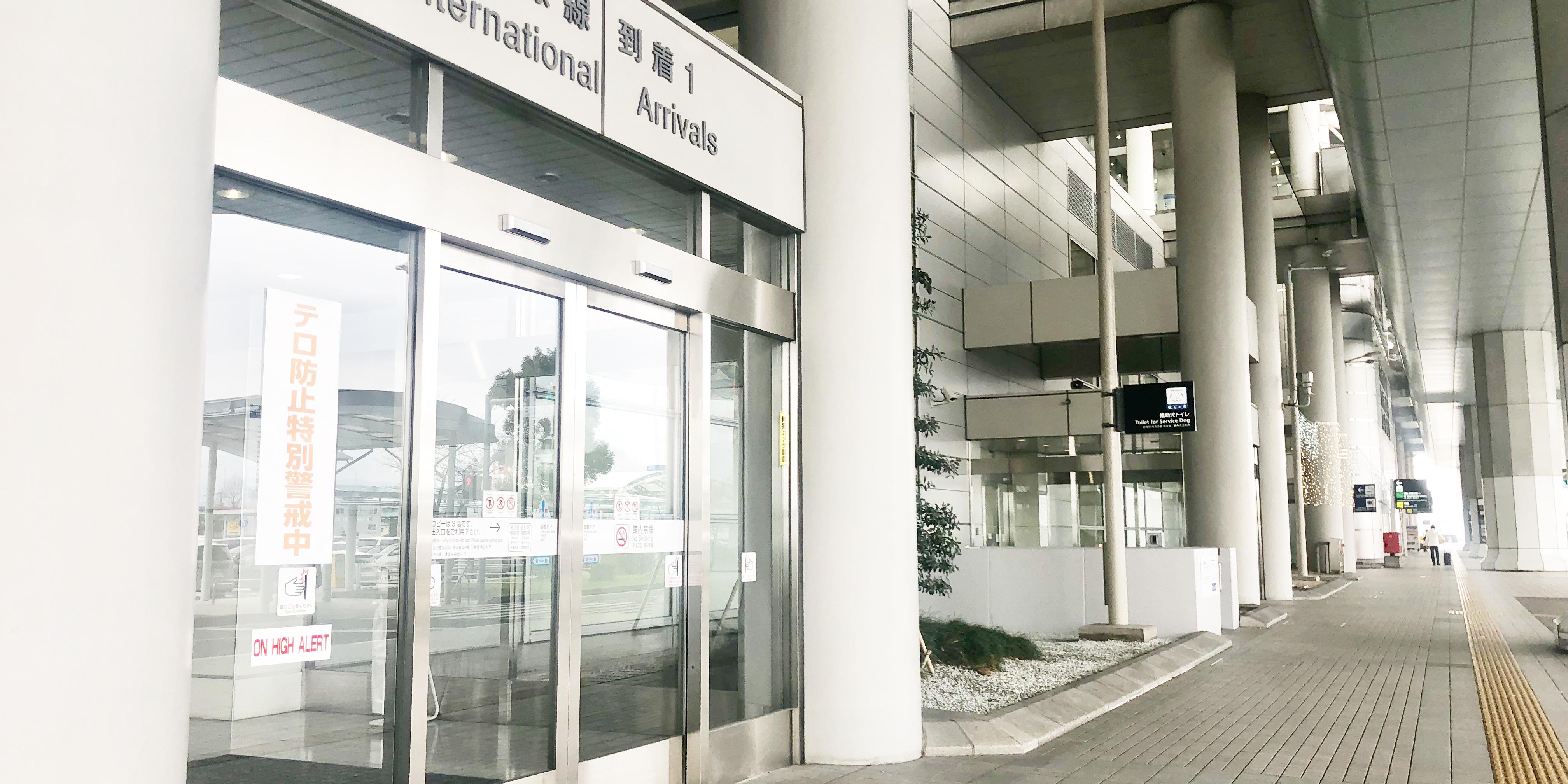 福岡空港の様子