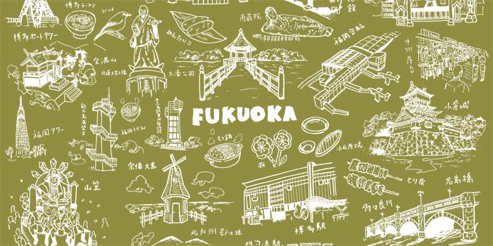 起業するなら「福岡」で決まりばい!~ヘッダー画像