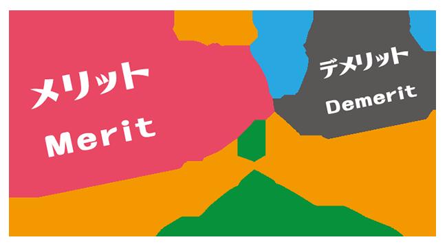 福岡で起業する2大メリット!ランニングコストをとことん抑える賢いやり方